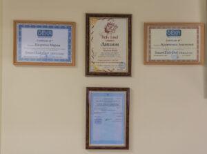 врачи клиники Златадерма