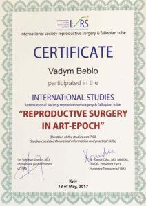 репродуктивная хирургия